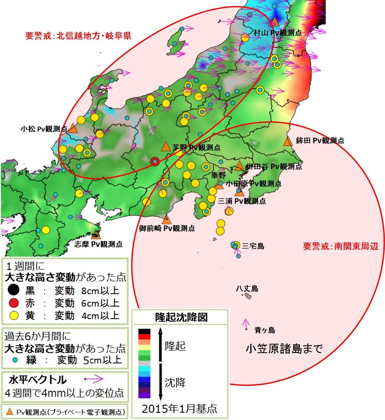 地震予知メルマガであせりました
